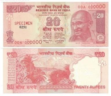 new-currency-note